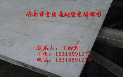 http://himg.china.cn/0/4_937_237474_500_312.jpg