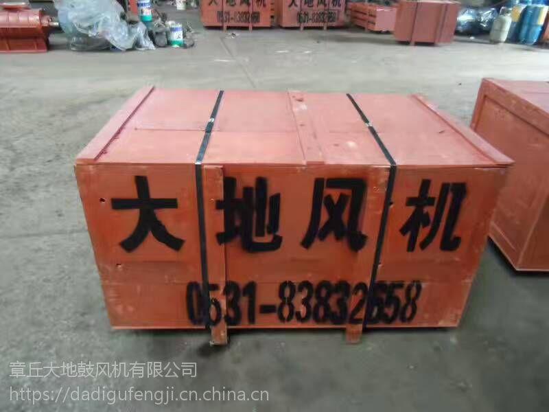 供应天津水产养殖增氧机 罗茨增氧机 养虾 养鱼底部增氧
