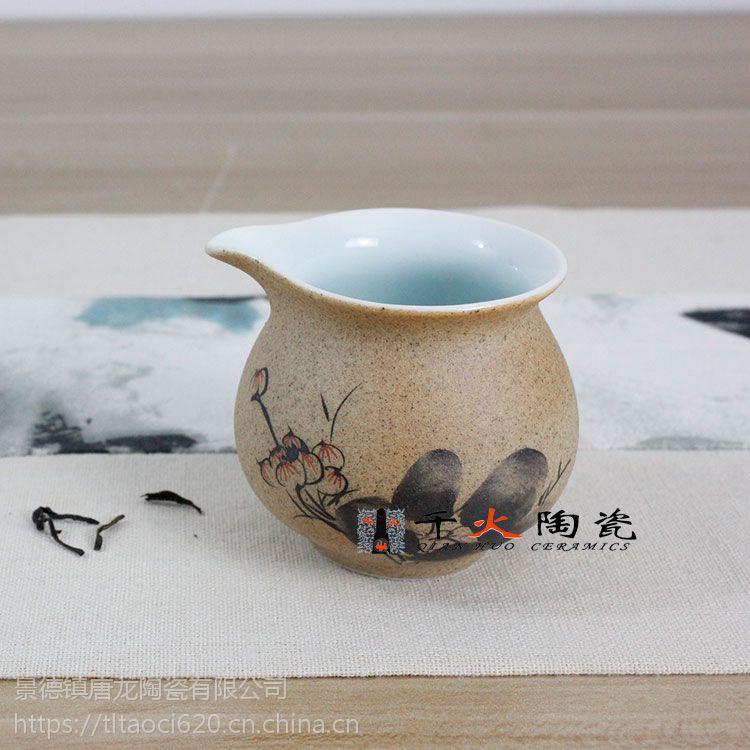 千火陶瓷 手绘青釉荷花茶具