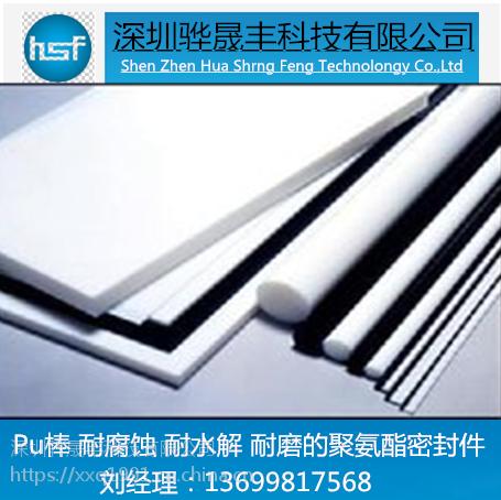 防静电赛钢板、防静电POM板ESD225/410聚甲醛板