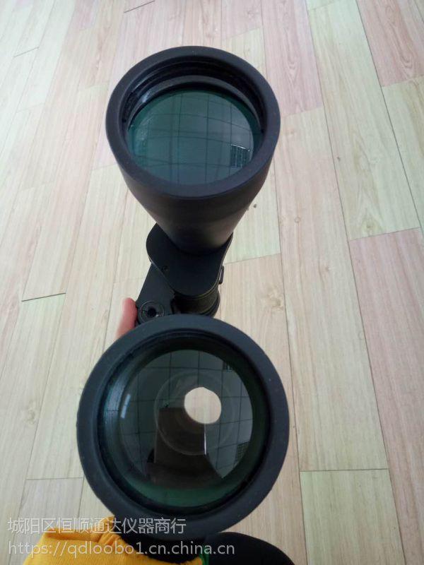青岛路博LB-803型林格曼测烟望远镜
