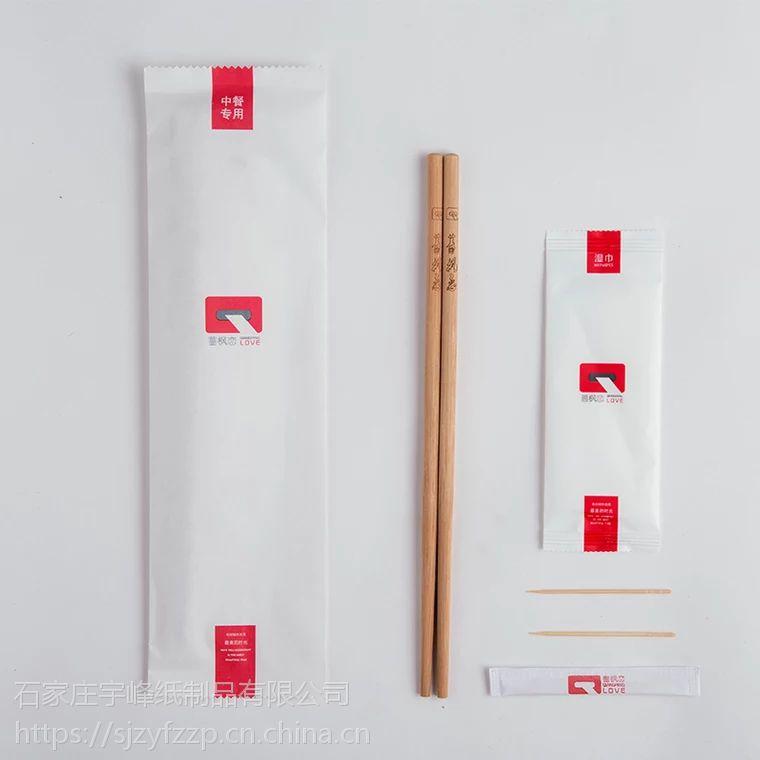 定制一次性筷子三件套