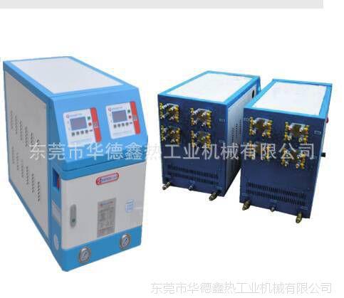 200度油式模温机 工业油循环式模温机 工业油式加热器