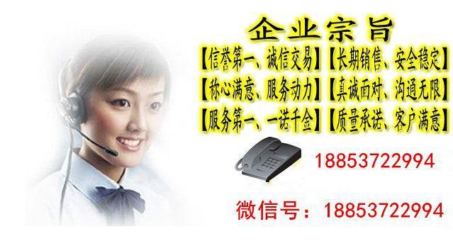 http://himg.china.cn/0/4_937_240470_639_340.jpg