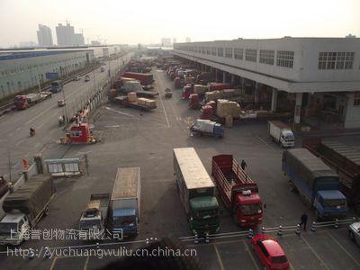 上海到台州誉创长途专业物流干线公司安全可靠