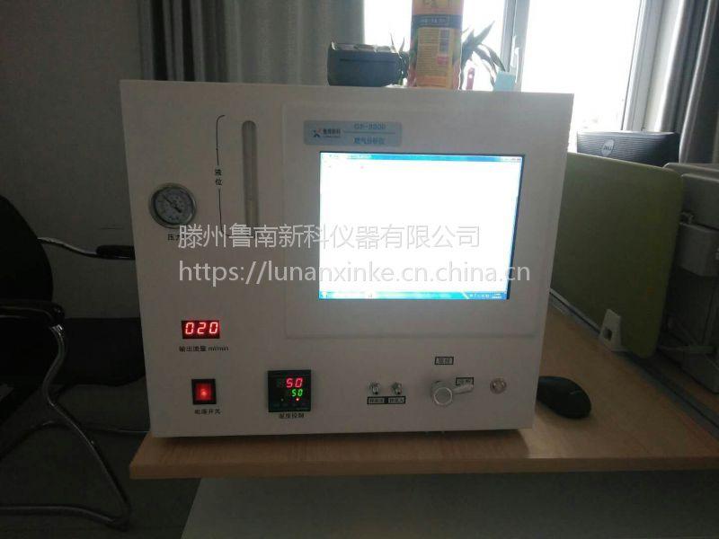 新科仪器GS-8900型便携式天然气氮气分析仪,天然气分析仪现货供应