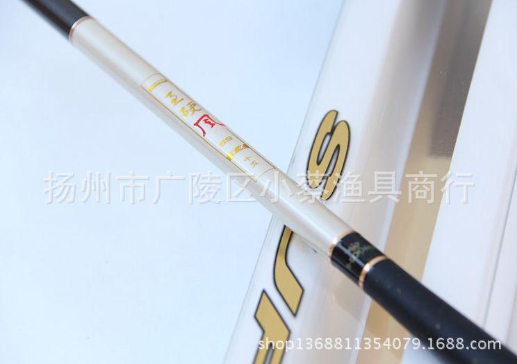 香港怡隆 至硬风台钓竿 鱼竿 3.6米/3.9米/4.5米/5.4米/6.3米