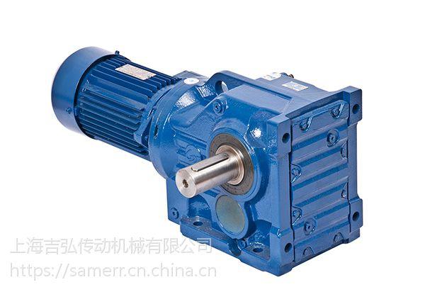 厂家直销KF107锥齿轮减速机
