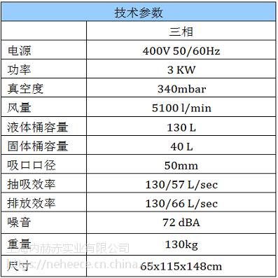 意柯西油液分离器FOXOIL三相电工业吸尘器大全代理商价格