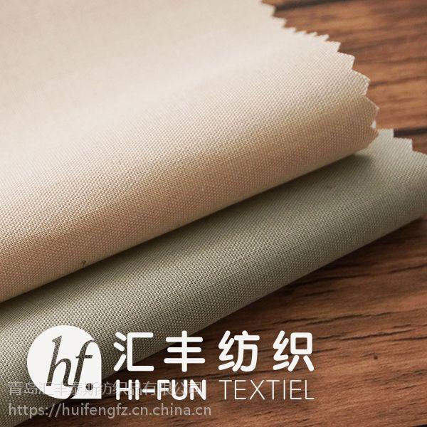 常州工装面料|喷气织布|工艺精良