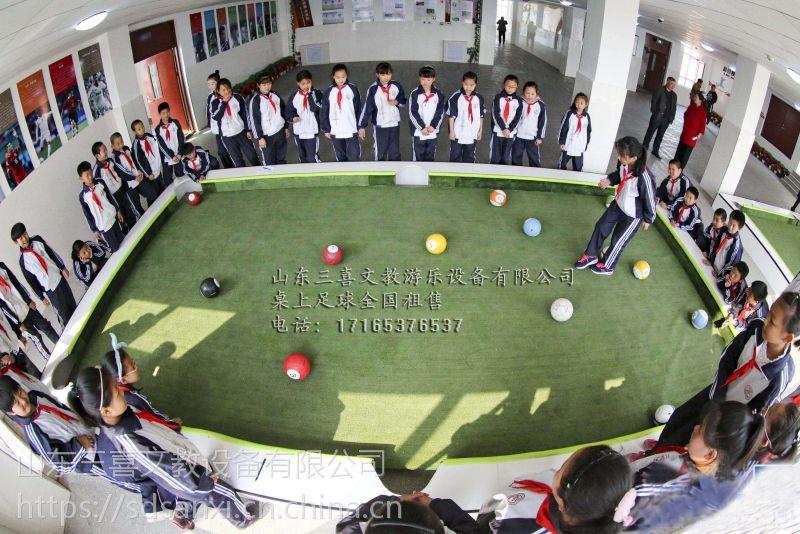 天津专业生产真人桌上足球厂家