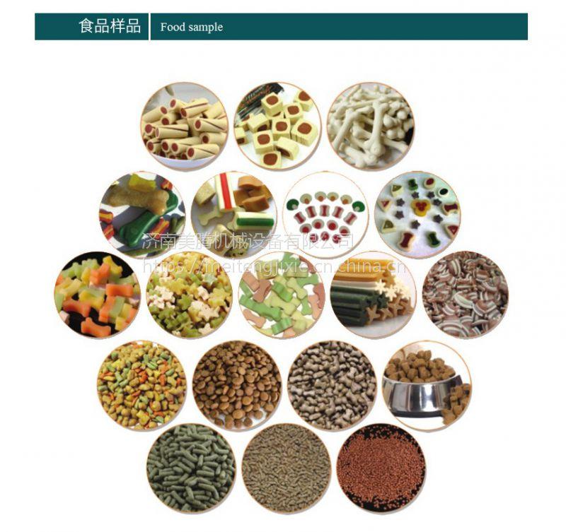 膨化玉米粉生产线,膨化大豆玉米饲料生产设备养殖动物饲料膨化机