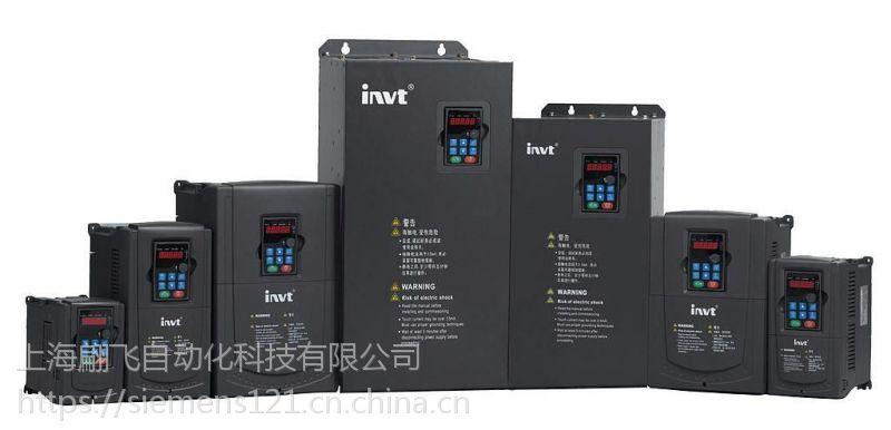 变频器特价优惠6SE64402UC125AA1
