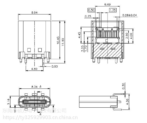 DXT 插件 3.1USB TYPE-C 防水 MC-318