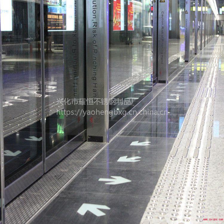 耀恒 不锈钢盲道条 防滑条 304 非标定制盲道钉 市政交通工程