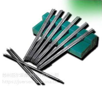 ZD6 ZD5 ZD3高硬度耐冲击耐磨焊条 水泥厂用堆焊焊条 厂家