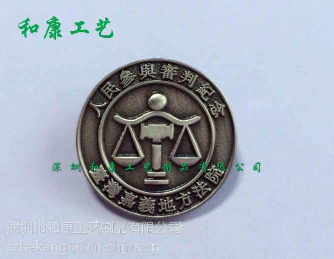 定制企业logo铜材料电镀金色填色烤漆珐琅金属徽章制作工厂