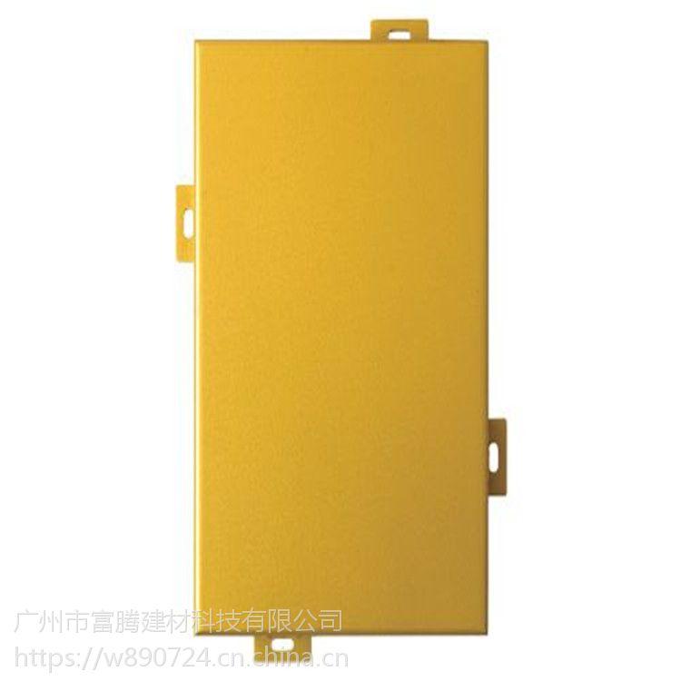 优质 平铝板 冲孔铝单板 直销 幕墙铝单板定制