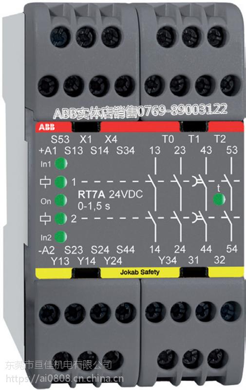 德国产JSBR4 JSBT4 BT50 BT50T(ABB安全继电器代理)