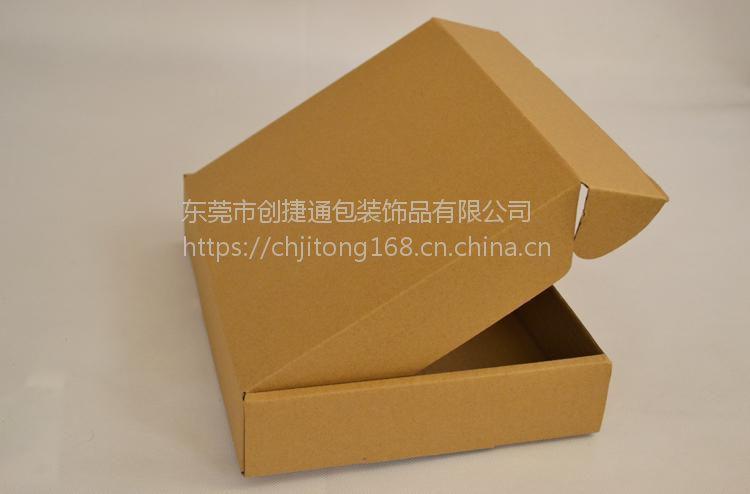 惠州彩印厂大量供应东莞创捷通彩盒烫金银手工硬盒食品包装盒