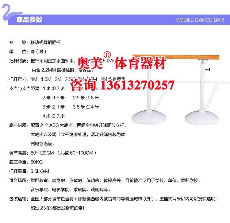 http://himg.china.cn/0/4_939_234712_750_727.jpg