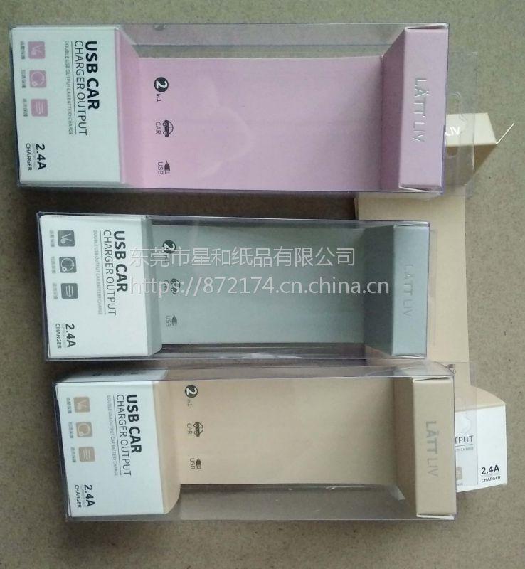 东莞常平彩盒印刷、东坑说明书彩印、大朗彩卡印刷、大岭山白板纸裱BE瓦楞纸彩盒