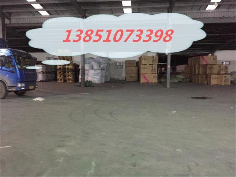 http://himg.china.cn/0/4_939_235944_800_600.jpg