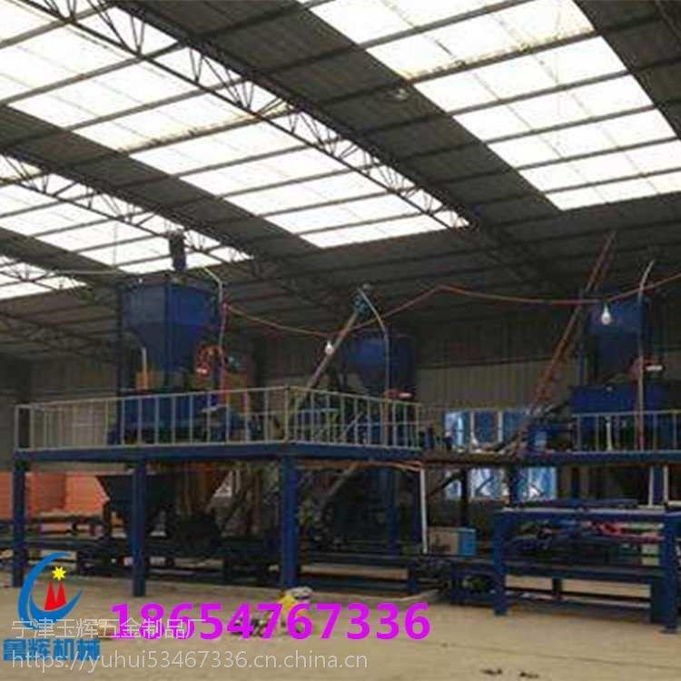 fs免拆复合保温板设备厂家岩棉砂浆复合板生产线鲁辉机械