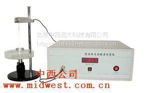 中西 液体表面张力测定仪 型号:NS22/SL-JBZL 库号:M376898