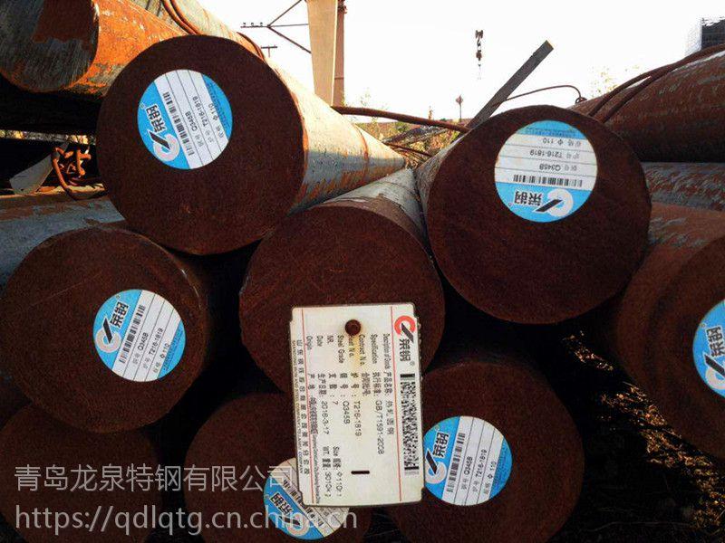 青岛工业钢材代理商|青岛龙泉特钢地方金属|T10模具钢优惠