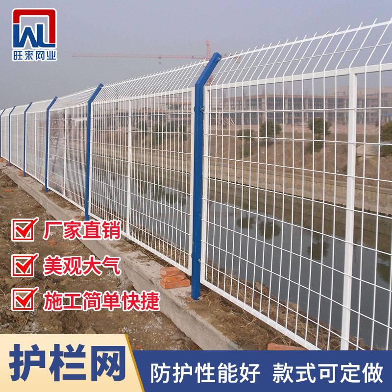 临时护栏网厂家 铁丝网围栏价格 护栏钢丝网