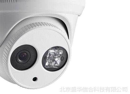 """海康130 万1/3""""CMOS ICR日夜半球形网络摄像机 海康网络摄像机"""