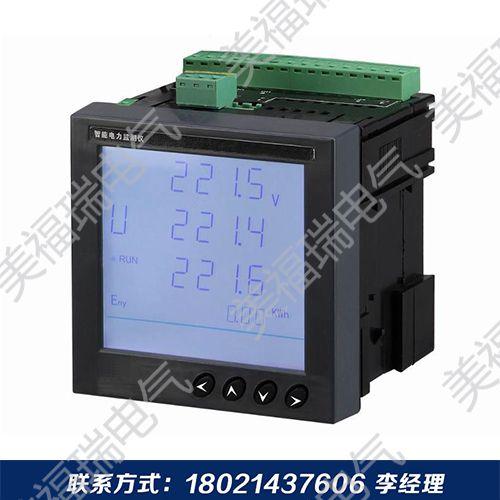 【PMAC625-Z 】有功多功能电力仪表
