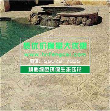 http://himg.china.cn/0/4_939_239658_361_365.jpg