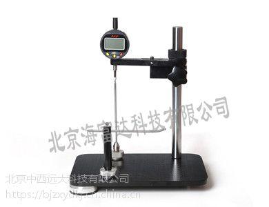 中西(LQS厂家)药用瓶壁厚度测试仪 型号:VBG/G-BTG-01库号:M407078