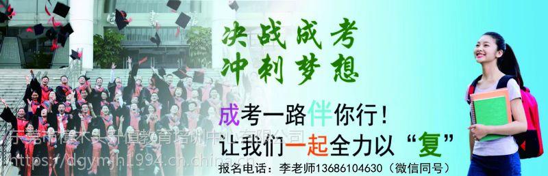 """2018年东莞市""""圆梦计划""""(广东省十件民生实事之一)"""