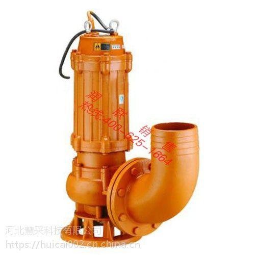 南雄污水污物泥浆潜水泵 50QW15-25-3污水污物泥浆潜水泵的厂家