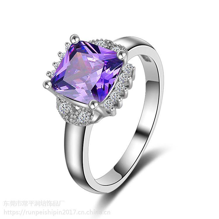 润培 铜电镀白k镶嵌方形紫锆石女式戒指 饰品制造商
