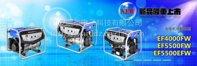 雅马哈汽油三相发电机EF6000TE西安厂价供应中心