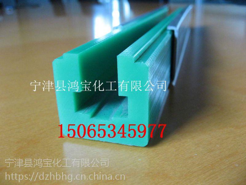 耐磨聚乙烯链条导轨 hdpe导轨托条耐磨条厂家直销