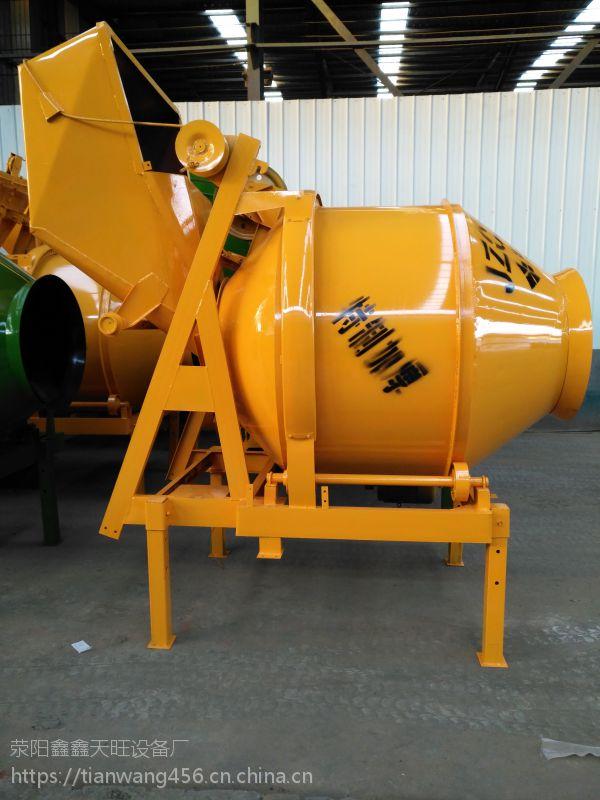 江苏兴化天旺350型机械电器一体化建筑搅拌机
