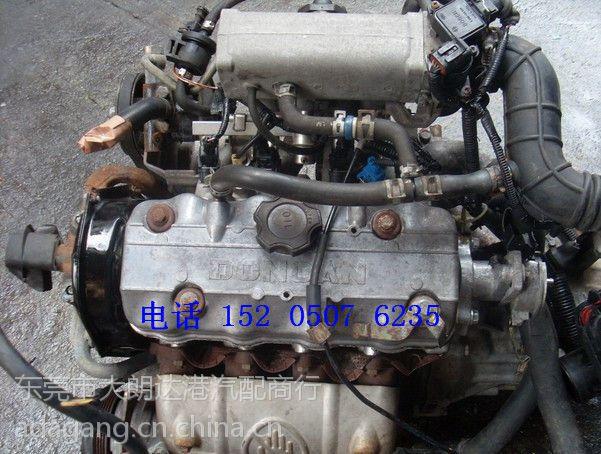 1 qq 4缸 奇瑞465q qq465q 奇瑞qq东安 发动机