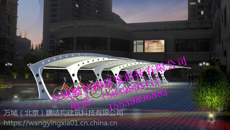 北京车棚膜结构施工PVDF,北京万域制作天华大街15839883117