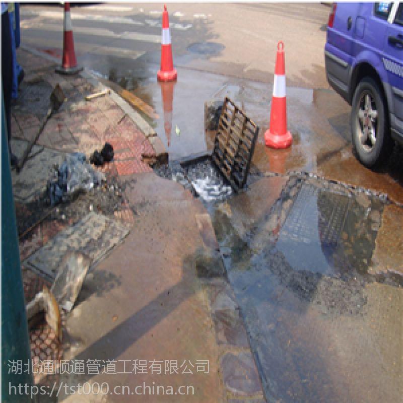 武汉污水池粪池满了 独到技术完成疏通清理