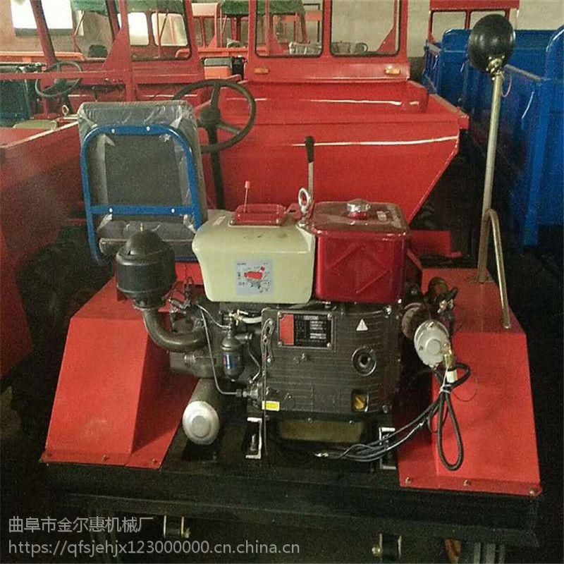 大载重液压运输车规格 工地运输四轮液压前翻斗 散料接料工地翻斗车型号