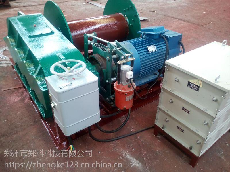 莆田郑科10T可调速提升液压卷扬设备使用方便