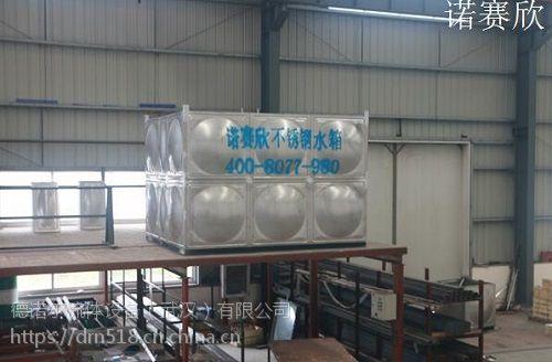诺赛欣孝感 不锈钢长方形水箱/不锈钢生活水箱规格