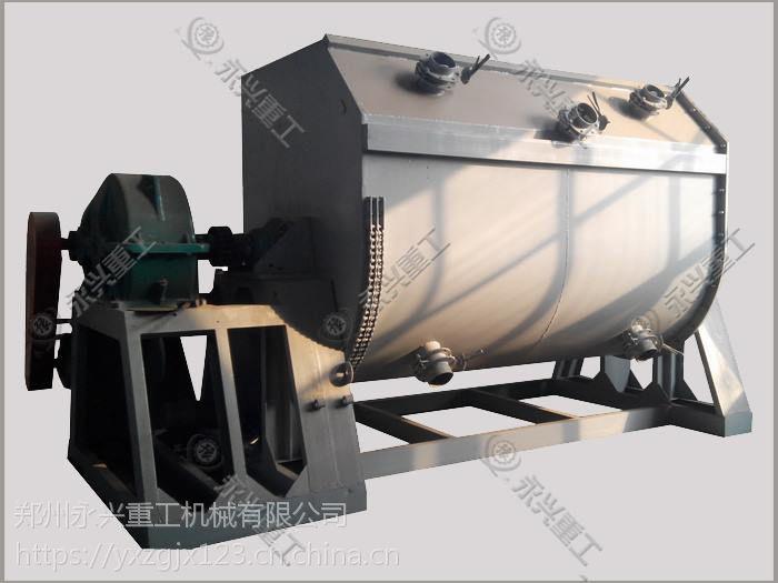 郑州荥阳厂家永兴牌真石漆搅拌机 小型真石漆搅拌机 电动