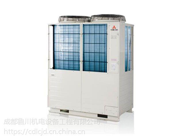 供应三菱重工海尔中央空调,成都三菱中央空调销售商