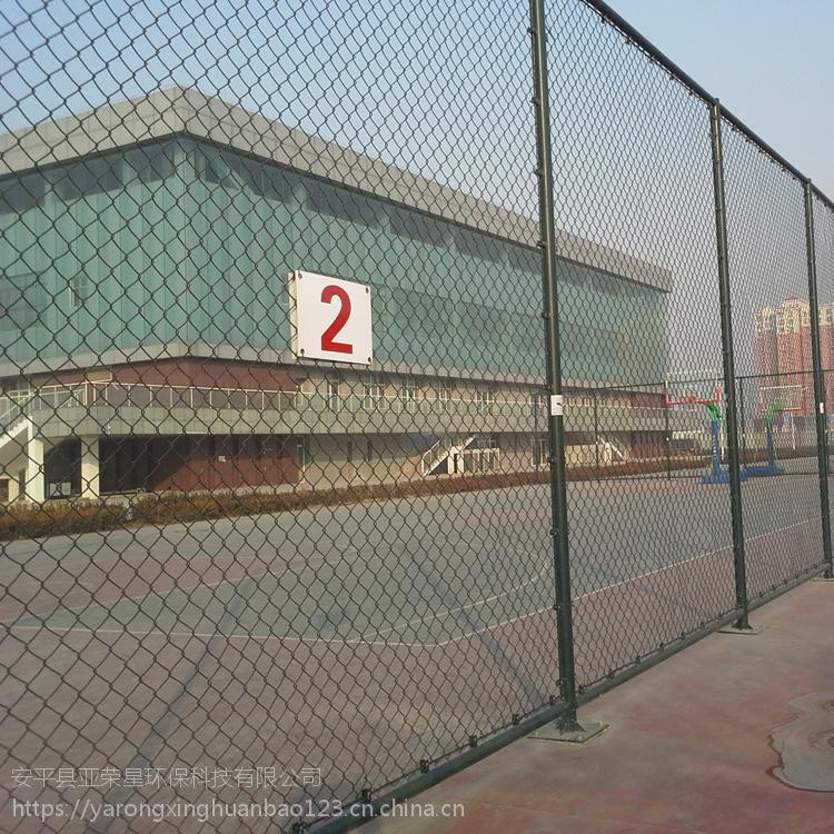 体育场地护栏网@绿色足球场围网@加工定做学校操场防护网
